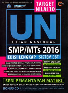 target-nilai-un-smp-2016