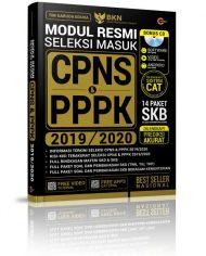 modul-resmi-seleksi-masuk-cpns-&-pppk1